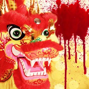Dragon's Blood (Gwaed Dreigiau) Magik Beanz